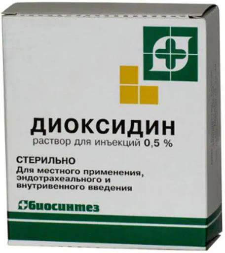 Диоксидин 5мг/мл 10мл 10 шт. раствор для внутривенного введения, местного и наружного применения, фото №1