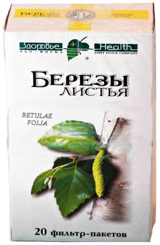 Береза листья 1,5г 20 шт. фильтр-пакет здоровье, фото №1