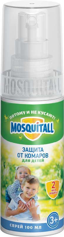 Москитол нежная защита спрей 100мл, фото №1