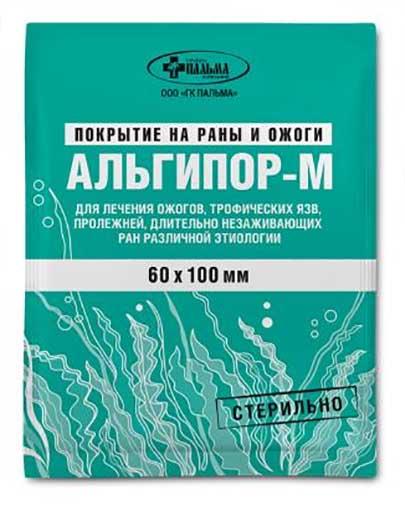 Альгипор-м повязка стерильная на раны/ожоги 60х100мм 1 шт., фото №1
