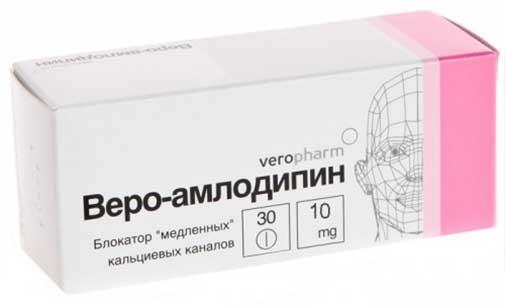 Амлодипин-веро 10мг 30 шт. таблетки, фото №1