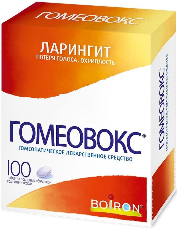 ГОМЕОВОКС 100 шт. таблетки покрытые оболочкой гомеопатические
