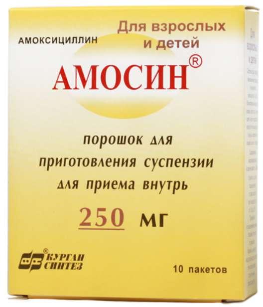 АМОСИН 250мг 10 шт. порошок для приготовления суспензии для приема внутрь