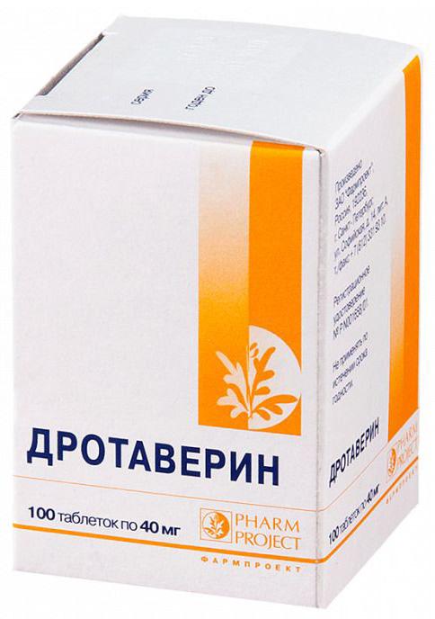 Дротаверин 40мг 100 шт. таблетки, фото №1
