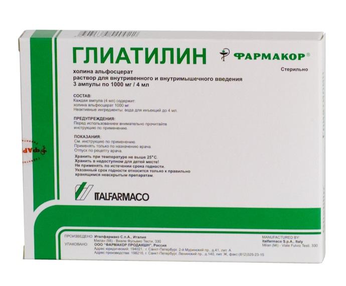 ГЛИАТИЛИН 1000мг 4мл 3 шт. раствор для инфузий и в/мышечного введения
