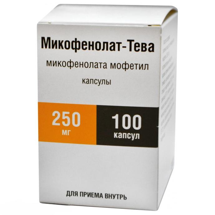 МИКОФЕНОЛАТ-ТЕВА капсулы 250 мг 100 шт.