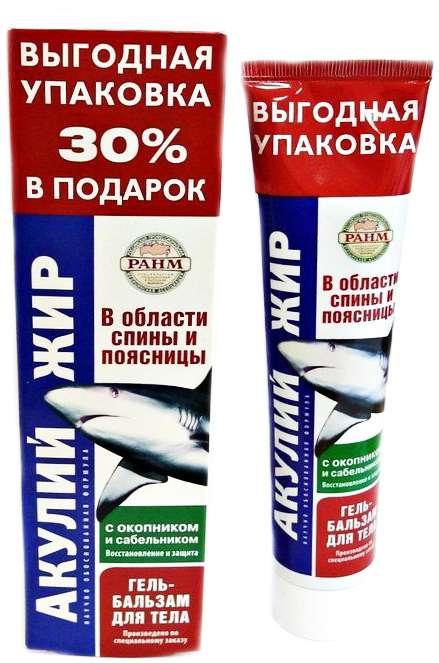 Акулий жир гель-бальзам окопник/сабельник 125мл, фото №1