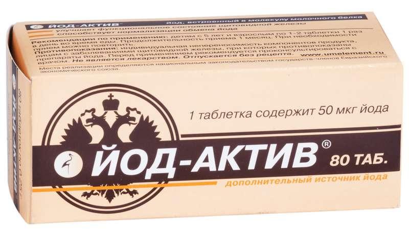 ЙОД-АКТИВ таблетки 50 мкг 80 шт.