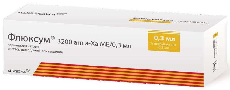 ФЛЮКСУМ 3200 анти-Ха МЕ 0,3мл 6 шт. раствор для подкожного введения