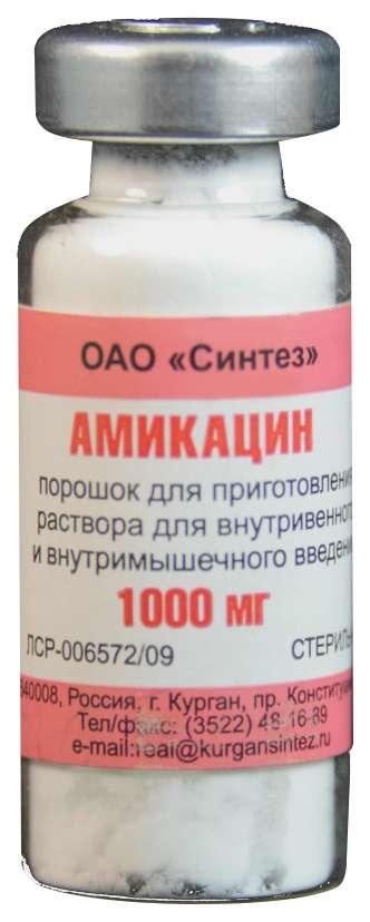 Амикацин порошок для приготовления раствора для внутривенного и внутримышечного введения 1000 мг флаконы 50 шт.