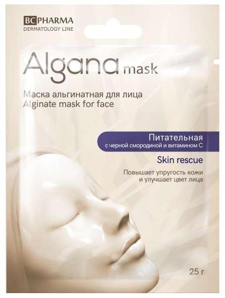 Альгана скин рескью маска для лица альгинатная питательная с черной смородиной/витамином с 25г, фото №1