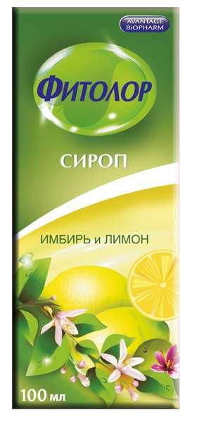 Фитолор сироп 100мл, фото №1