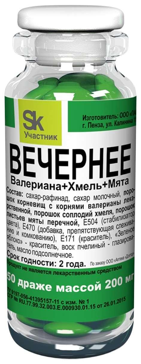 Вечернее валериана+хмель+мята 50 шт., фото №1