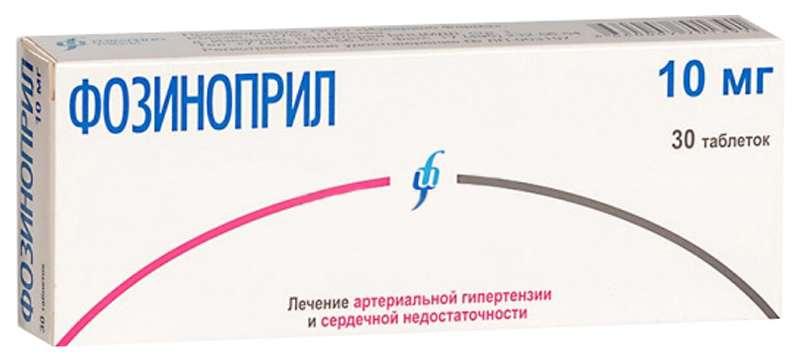 ФОЗИНОПРИЛ таблетки 10 мг 30 шт.