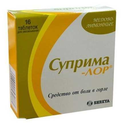 Суприма-лор 16 шт. таблетки мед-лимон, фото №1