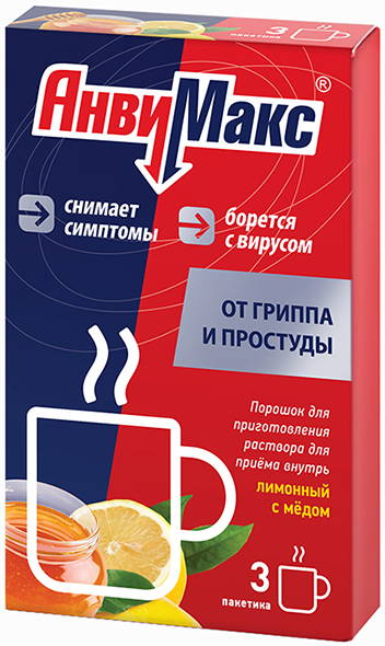 Анвимакс 5г 3 шт. порошок для приготовления раствора для приема внутрь мед-лимон фармвилар сотекс, фото №1