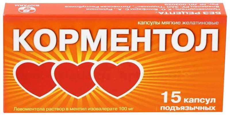 КОРМЕНТОЛ капсулы подъязычные 100 мг 15 шт.
