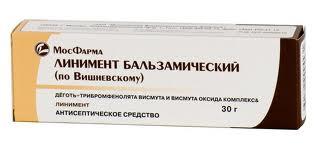 Вишневского линимент 30г туба, фото №1