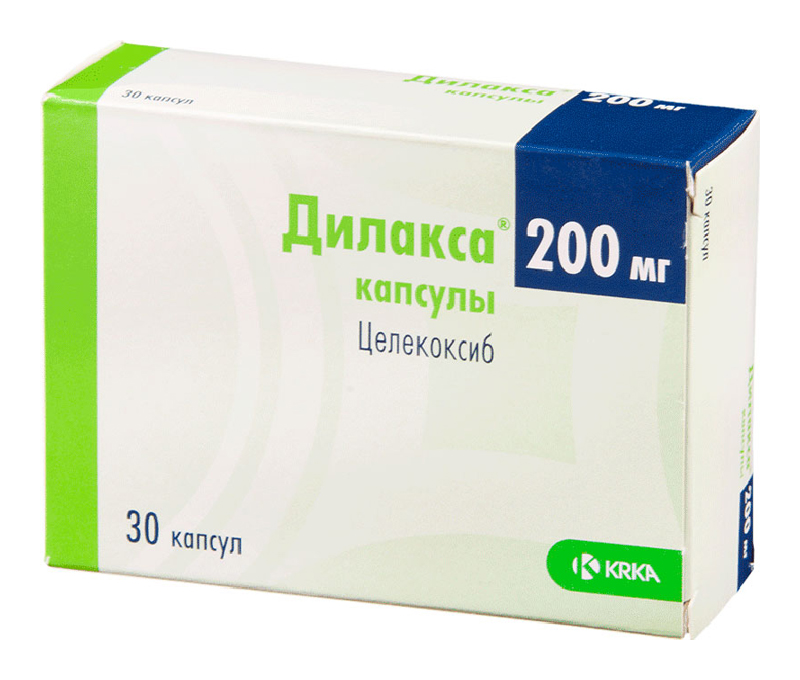 ДИЛАКСА капсулы 200 мг 30 шт.