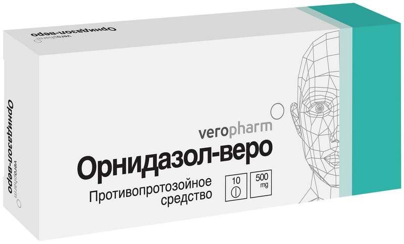 ОРНИДАЗОЛ-ВЕРО таблетки 500 мг 10 шт.