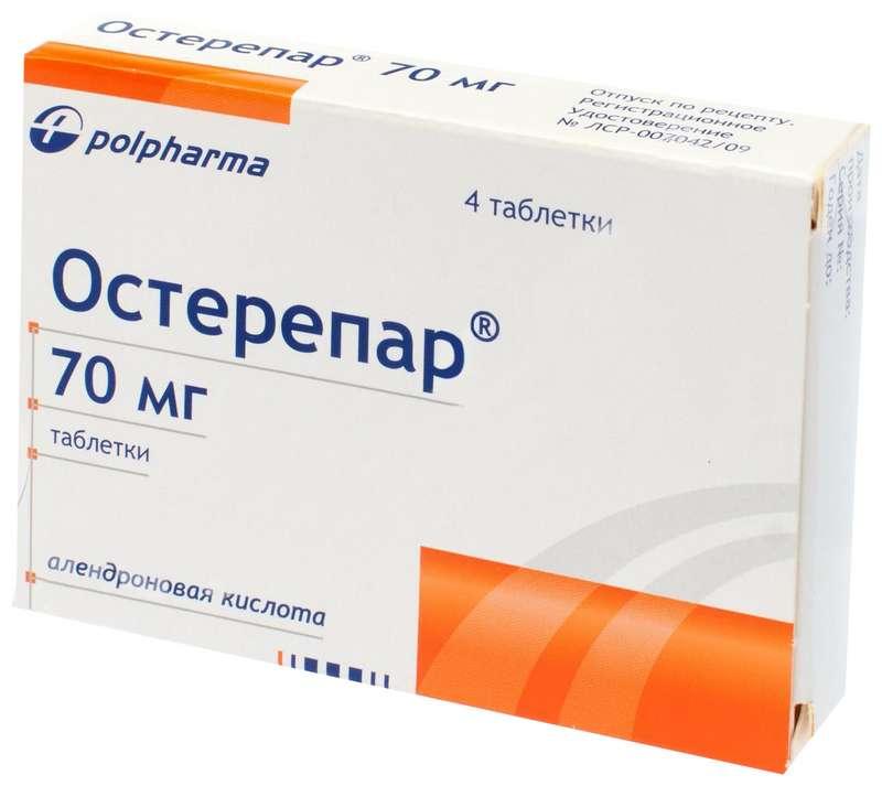 ОСТЕРЕПАР таблетки 70 мг 4 шт.
