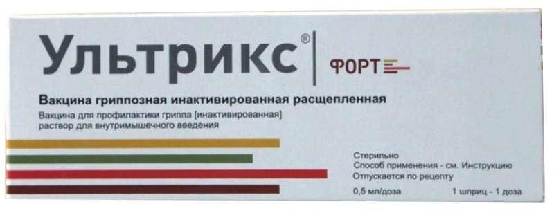 УЛЬТРИКС ВАКЦИНА ГРИППОЗНАЯ ИНАКТИВИРОВАННАЯ РАСЩЕПЛЕННАЯ 0,5мл/доза 0,5мл раствор для внутримышечного введения