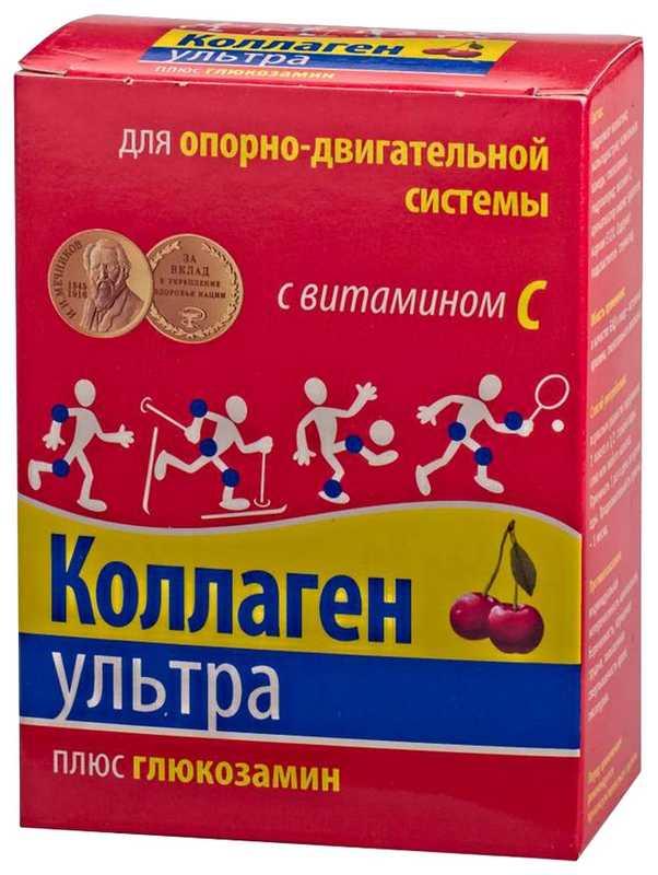 КОЛЛАГЕН УЛЬТРА ПЛЮС 8г Вишня Глюкозамин 7 шт. пакет