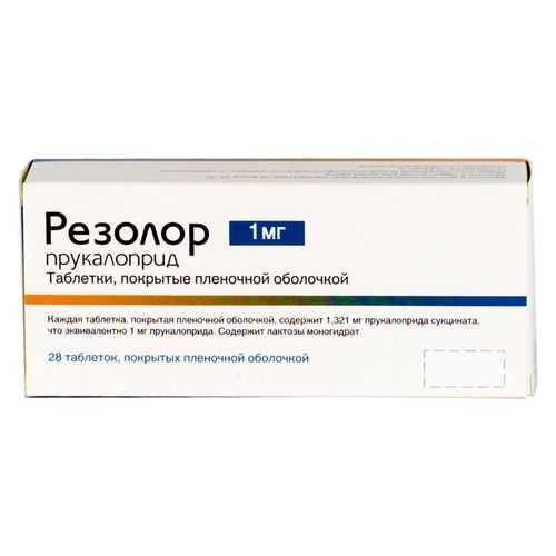РЕЗОЛОР таблетки 1 мг 28 шт.