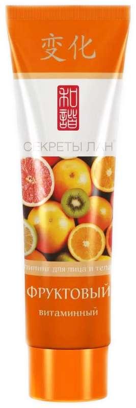 Секреты лан пилинг для лица и тела фруктовые витамины 100г, фото №1