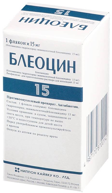Блеоцин 15мг 1 шт. лиофилизат для приготовления раствора для инъекций, фото №1