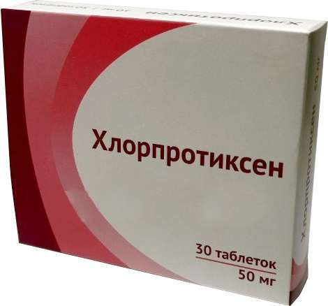 Хлорпротиксен 50мг 30 шт. таблетки покрытые пленочной оболочкой, фото №1