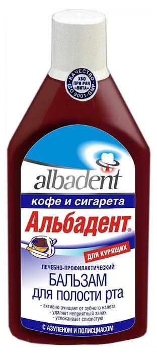 Альбадент бальзам-ополаскиватель для полости рта для курящих с азуленом кофе и табак 400мл, фото №1