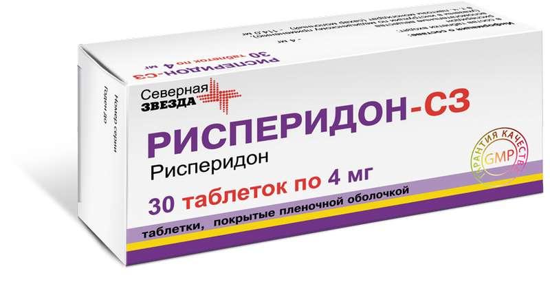 РИСПЕРИДОН-СЗ таблетки 4 мг 30 шт.