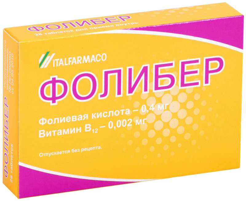 ФОЛИБЕР таблетки 28 шт.