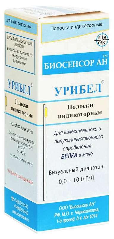 Урибел тест-полоски для определения белка в моче 50 шт., фото №1