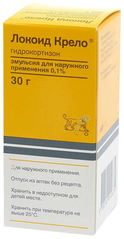 Локоид крело 0,1% 30г эмульсия для наружного применения, фото №1