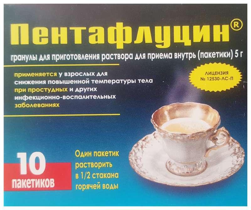 ПЕНТАФЛУЦИН 5г 10 шт. порошок для приготовления раствора для внутреннего применения.
