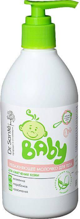 Др. санте беби молочко для тела увлажняющее 300мл, фото №1