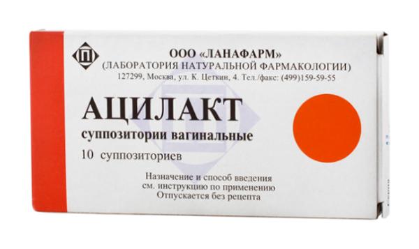 АЦИЛАКТ 10 шт. суппозитории вагинальные