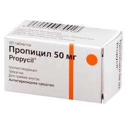 ПРОПИЦИЛ таблетки 50 мг 20 шт.