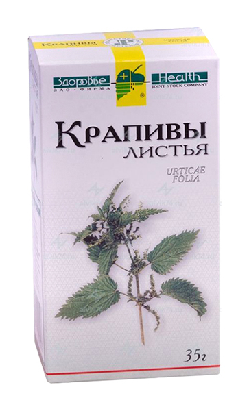 Крапива листья 35г здоровье, фото №1