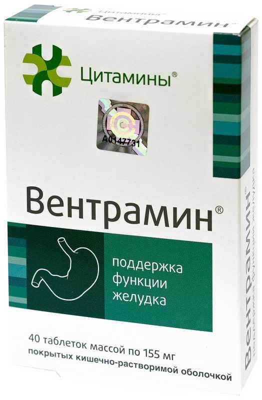 Вентрамин таблетки 40 шт. клиника института биорегуляции и геронто, фото №1