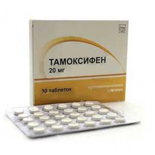 Тамоксифен 20мг 30 шт. таблетки, фото №1
