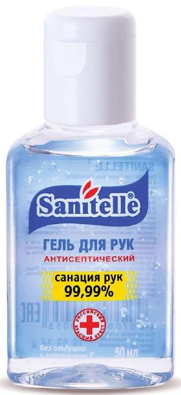Санитель гель для рук без отдушки 50мл, фото №1