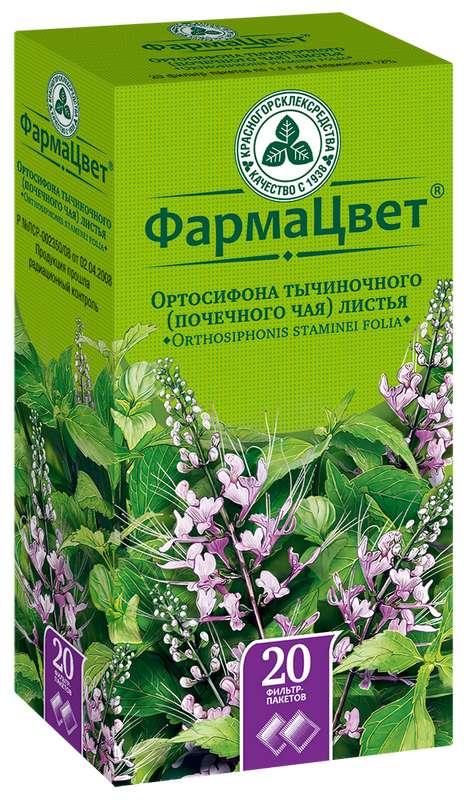 Ортосифон листья 20 шт. фильтр-пакет, фото №1