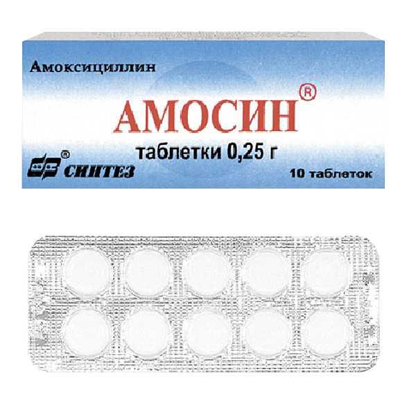 АМОСИН таблетки 250 мг 10 шт.