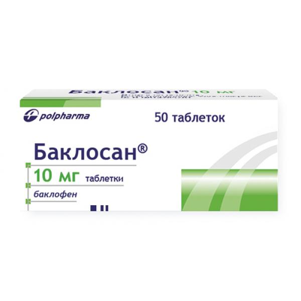БАКЛОСАН таблетки 10 мг 50 шт.