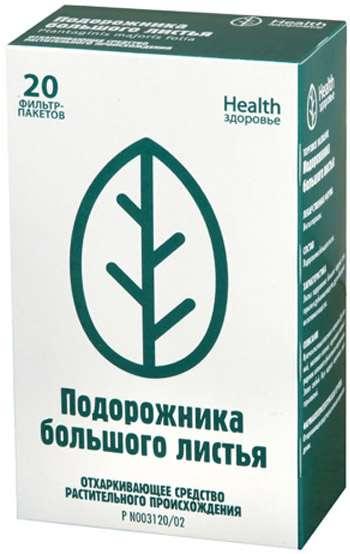 Подорожник листья 1,5г 20 шт. фильтр-пакет здоровье, фото №1