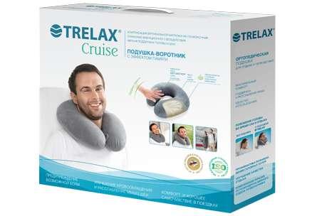 ТРЕЛАКС подушка ортопедическая с эффектом памяти для отдыха и путешествий арт.П36