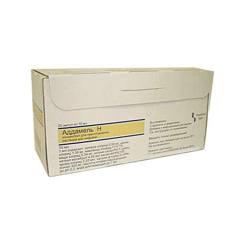 Аддамель н 10мл 20 шт. концентрат для приготовления раствора для инфузий, фото №1